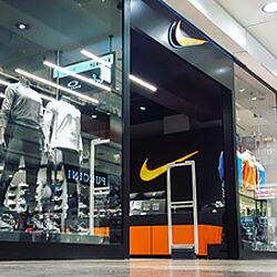 Nike   Galeria Bałtycka